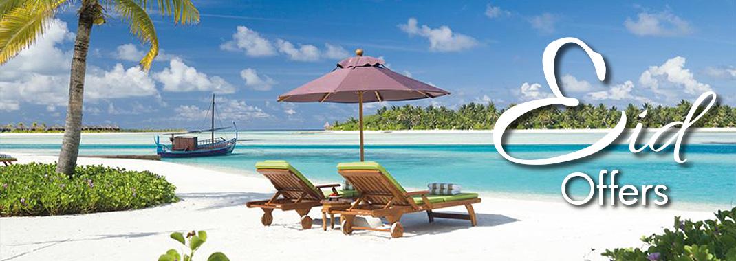 Eid Holidays in Maldives
